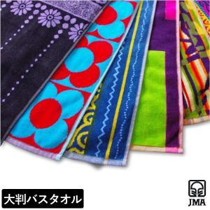 JMA 大判バスタオル niko-towel