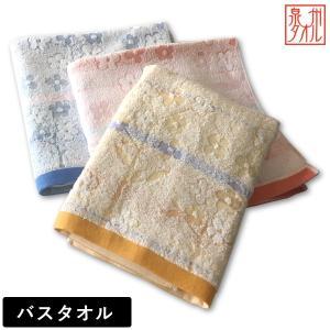 タオルの名産地、泉州で作られたジャガード織の花柄タオル。 定番サイズ、綿100%でとても使いやすいタ...