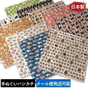 人気の手ぬぐいシリーズ「レトロ小紋」を使って作られたガーゼハンカチです。薄くてかさ張らず便利なハンカ...
