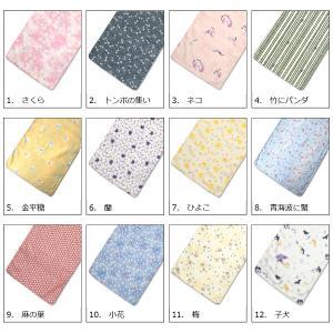 昔ながらのガーゼ 手ぬぐい 好きな6枚セット 送料無料 niko-towel 02