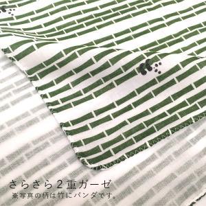 昔ながらのガーゼ 手ぬぐい 好きな6枚セット 送料無料 niko-towel 04