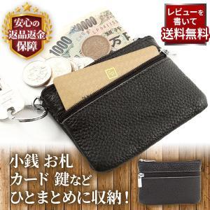 多機能 多目的 多用途コインケース! ポケットが2つで内側にキーリングが取り付けられています。 コイ...