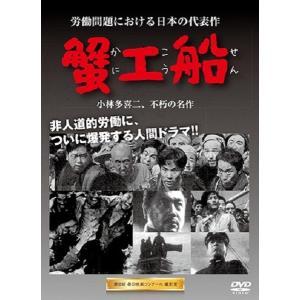 第8回毎日映画コンクール撮影賞  軍国主義下の戦前には不可能とされた、原作の映画化を山村聡は その第...