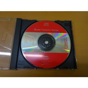 【中古可】 愛のあいさつ 〜 ホーム・コンサート-オーケストラ小品集 1  CD オムニバス