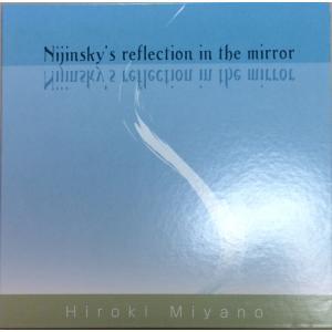 【中古-良】 Nijin sky's reflection in the mirror Hiroki Miyano
