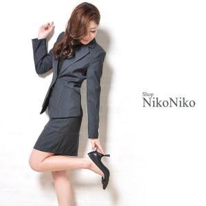 2点セット スーツセット Sから4L  ジャケット スカート ストライプ 大きいサイズ 入学式 卒業式 レディース 即納|nikonikoshoes
