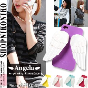 iPhone4/4S天使の羽付きアイフォンケース yb|nikonikoshoes