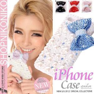 ma りぼん付きパールストーンアイフォンケース iphoneカバー iphone4 4s 対応|nikonikoshoes