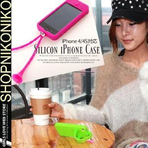ma iphone4s ケースアイフォン シリコンケース iPhone4 4s専用|nikonikoshoes