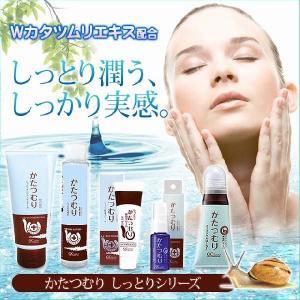 化粧水 かたつむり しっとりシリーズ 全5種類 nikonikoshoes