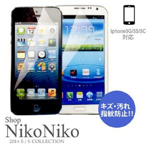 iphone 携帯 液晶保護フィルム iphone5G iphone5s iphone5c 保護 シート 即納|nikonikoshoes