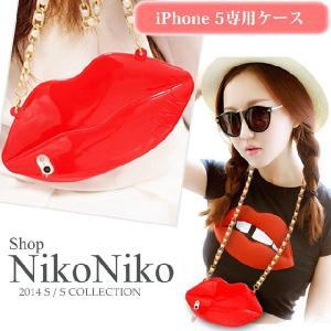 ma ケース iPhone5ケース スマホケース シリコン ソフトケース携帯カバー スマホカバー 即納|nikonikoshoes