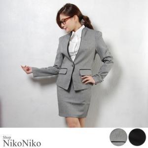 S?4L 2点セット スカート スーツ 即納 ジャケット リクルート 就活 通勤 ビジネススーツ ママスーツ ノーカラー 卒業式 大きいサイズ|nikonikoshoes