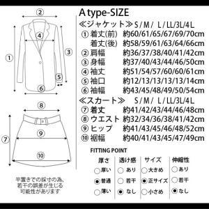 S?4L 2点セット スカート スーツ 即納 ジャケット リクルート 就活 通勤 ビジネススーツ ママスーツ ノーカラー 卒業式 大きいサイズ|nikonikoshoes|05