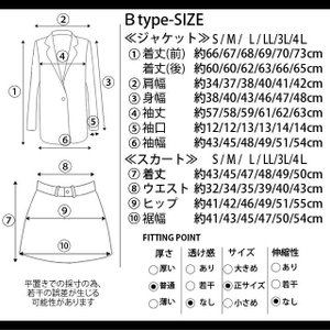 S?4L 2点セット スカート スーツ 即納 ジャケット リクルート 就活 通勤 ビジネススーツ ママスーツ ノーカラー 卒業式 大きいサイズ|nikonikoshoes|06