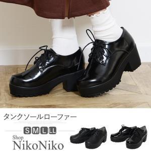 エナメル レースアップ シューズ おじ靴 メンズライク 厚底 紐靴 ローカット 即納 nikonikoshoes