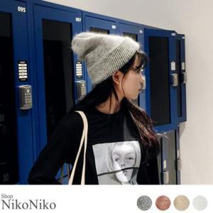 シンプルニット帽 ma 1月上旬頃 アクセサリー アクセ 帽子 ニット ニット帽 シンプル やわらかい レディース