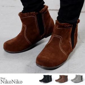 サイドゴアファーブーツ 即納 シューズ 靴 サイドゴア ブーツ ファー ぺたんこ 温かい レディース|nikonikoshoes
