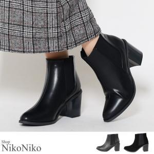 サイドゴアブーツ  即納 靴 ブーツ ブラック ショートブーツ サイドゴア  フラット レディース|nikonikoshoes