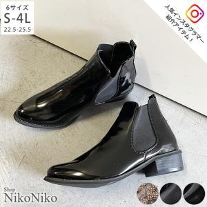 サイドゴア ブーツ  ブーティ 即納/予約 レディース ショートブーツ ぺたんこ|nikonikoshoes