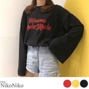 カラ―ロゴBIGロンT ma 9月末頃  トップス Tシャツ レディース ロンT BIGT 大きいサイズ 週末エントリーでポイント10倍 nikonikoshoes