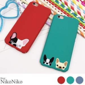 ドッグiPhoneケース ma 即納 スマホケース iPhone6 iPhone7 アイフォンケース 犬 イラスト レディース|nikonikoshoes