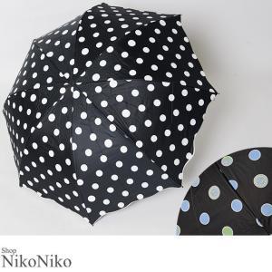 ドット柄折りたたみ傘  即納  レディース 小物 傘 レイニーグッズ 梅雨 日傘|nikonikoshoes