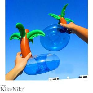ヤシの木ドリンクホルダー ma 即納  レディース 水着 ビーチグッズ 小物 海 リゾート ヤシの木 デザイン ドリンクホルダー 浮き輪|nikonikoshoes