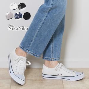 キャンバススニーカー 即納 シューズ 靴 スニーカー キャンバス カジュアル シンプル ベーシック nikonikoshoes