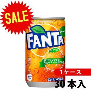 ファンタオレンジ160ml缶30本ファンタ炭酸炭酸飲料1ケースメーカー直送|nikonikoshoes