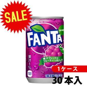 ファンタグレープ160ml缶30本ファンタ炭酸炭酸飲料1ケースメーカー直送|nikonikoshoes