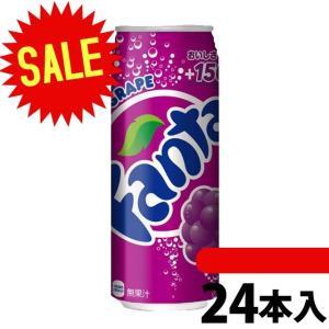 ファンタグレープ500ml缶24本ファンタ炭酸炭酸飲料1ケースメーカー直送|nikonikoshoes