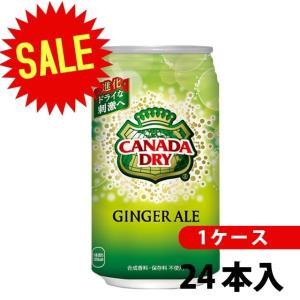 カナダドライジンジャエール350ml缶24本カナダドライ炭酸スパークリング炭酸水天然水1ケースメーカー直送|nikonikoshoes