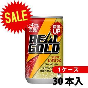 リアルゴールド160ml缶30本リアルゴールド機能性栄養ドリ...
