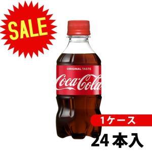 コカ・コーラ300mlPET24本コカ・コーラ炭酸コカコーラ炭酸飲料1ケースメーカー直送|nikonikoshoes