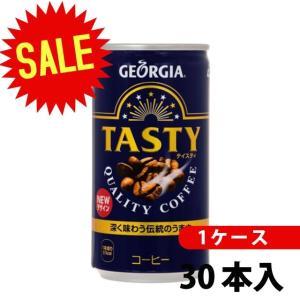 ジョージアテイスティ185g缶30本ジョージアコーヒー缶コーヒーコーヒー飲料1ケースメーカー直送