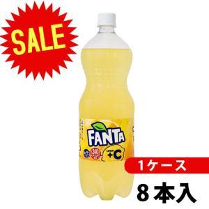 ファンタレモン+C 1.5LPET8本ファンタ炭酸炭酸飲料1ケースメーカー直送|nikonikoshoes
