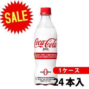 コカ・コーラプラス 470mlPET24本コカ・コーラ炭酸コ...