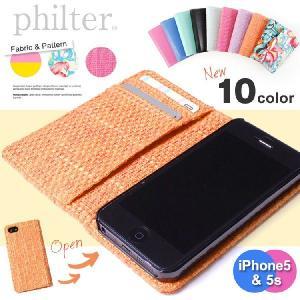 選べる全10color★iPhone5/5s対応♪総柄iPhoneケース即納417578|nikonikoshoes