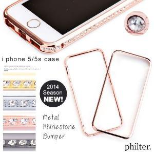 philterメタルラインストーンバンパーiPhoneケース/iPhone/スマホ/バンパー/メタル 即納 週末エントリーでポイント10倍|nikonikoshoes