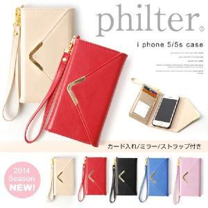 philter iPhone5/5s対応 レタークラッチ風iPhoneケース スマホケース/ 即納|nikonikoshoes