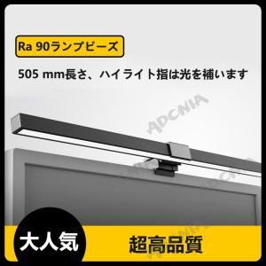 LEDモニター掛け式ライト pc モニター ライト クリップライト テーブルランプ 電子読書ランプ ...
