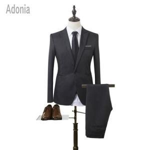 ビジネススーツ メンズ ピーススーツ ススーツ おしゃれスーツ 結婚式 ビジネス 卒業式 成人式