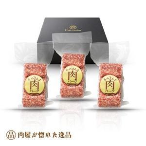 The Oniku [ザ・お肉] ハンバーグがいっぱい 父の日 プレゼント|niku-donya