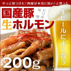 新鮮!国産豚生ホルモン(味噌/ピリ辛)【200g】BBQ(バーベキュー)/焼肉/ビール/おかず|niku-donya