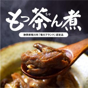 【新発売】国産豚のもっ茶ん煮(もつ煮)【1袋 180g】モツ/もつ煮/ホルモン|niku-donya