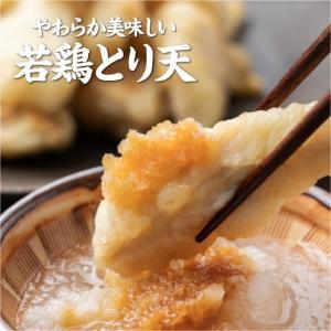 若鶏のとり天 1kg 電子レンジで簡単調理!電子レンジで簡単調理!冷凍食品|The Oniku 肉の卸問屋アオノ