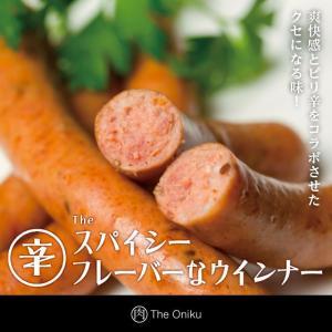 The Oniku  (辛) スパイシーフレーバーな ウインナー|niku-donya