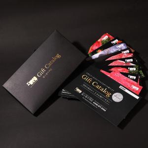 葉山牛 松阪牛 1点選べる カタログギフト Special type 送料無料 牛肉 和牛 ギフト 贈答 ステーキ すき焼き 焼肉 しゃぶしゃぶ|niku-fujiya