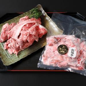 葉山牛 松阪牛 牛すじ肉 500g 送料無料|niku-fujiya